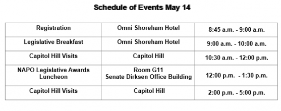 2019_schedule_of_events.PNG